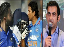 Gautam Gambhir Pick His Best Batsman Between Sachin Tendulkar And Virat Kohli