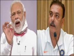 Team India S Coach Ravi Shastri Hails Pm Narendra Modi S Effort To Fight Against Coronavirus