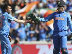 Yuzvendra Chahal Gave Reaction After Ms Dhoni Spotted At Instagram With Ziva