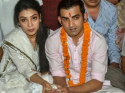 Love Story Of Former Indian Cricketer Gautam Gambhir In Bengali