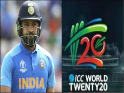 Rohit Sharma Recalls When He Missed Out 200 Runs In T20i Cricket