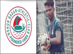 I League Winning Goalkeeper Shankar Roy Have 3 Offers In Hand For Next Season