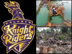 Kolkata Night Riders Captain Dinesh Karthik Wants To Win And Dedicate Ipl 2020 Amphan His Survivors