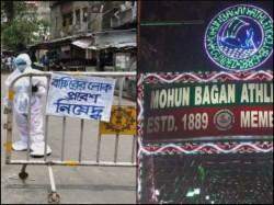 July Corona Lockdown In West Bengal How Mohun Bagan Day Will Organise