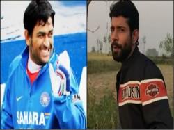 Gangs Of Wasseypur Actor Vineet Kumar Singh Song For Ms Dhoni Video Goes Viral