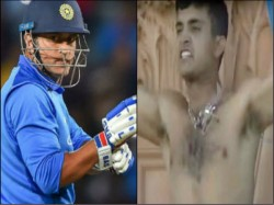 Former Kkr Director Speaks About The Differences Between Sourav Ganguly And Ms Dhoni S Captaincy