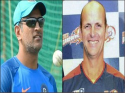 Legend Gary Kirsten Speaks About The Loyalty Of Mahendra Singh Dhoni