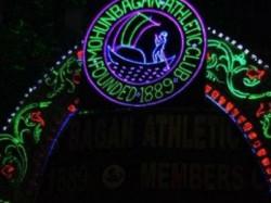Mohun Bagan Club Set To Pay Best Administrator Anjan Mitra Award On Foundation Day