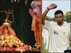 Former Pakistan Cricketer Danish Kaneria Says Historic Day For Hindus On Ram Temple Bhoomi Poojan
