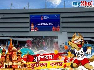 World Cup Live- লড়াকু মরক্কোর বিরুদ্ধে স্পেনিয়ার্ডরা কি আজ জয়ের ধারা বজায় রাখতে পারবে